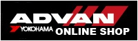 ADVAN ONLINE SHOP